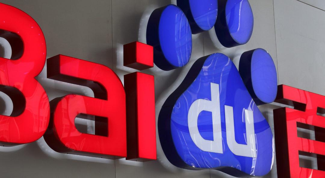 Baidu, el Google Chino